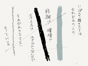 写真 2013-07-29 20 10 07