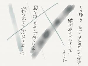 写真 2013-07-29 20 10 13