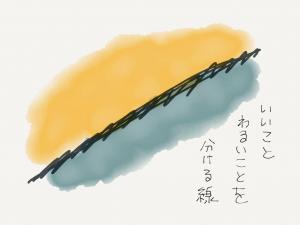 写真 2013-07-29 20 09 53
