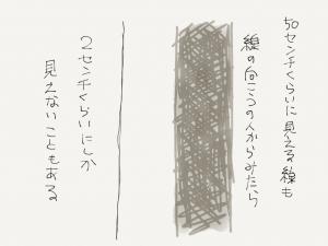 写真 2013-07-29 20 10 10