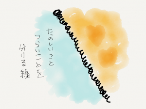 写真 2013-07-29 20 09 56