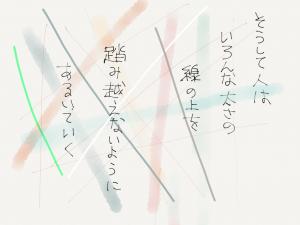 写真 2013-07-29 20 10 16