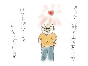 kokoro03