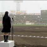 全日本学生音楽コンクール声楽部門1位の高校生が歌う国歌