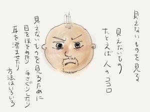IMG_0276