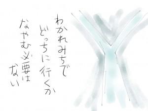 みち_ページ_5